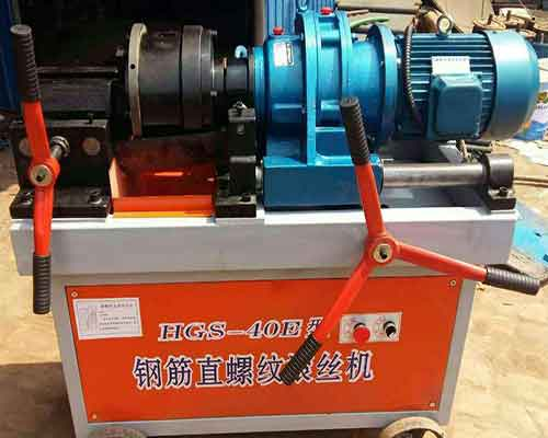 Lengtnened Version of Rebar Threading Machine