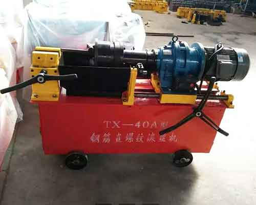 The Lengthened Version of Rebar Thread Rolling Machine