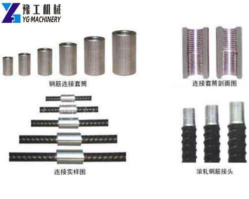 Mechanical Rebar Couplers for Sale