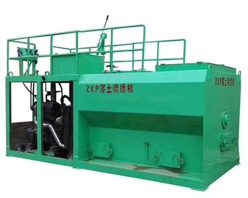 Hydroseeding Machine for Sale