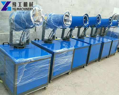 Fog Cannon Machine for Sale in Qatar