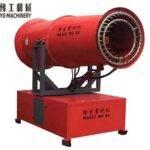 Spray Cannon for Sale in Qatar
