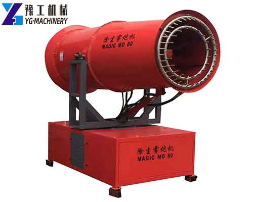 Spray Cannon for Sale in Qatar