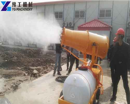The Use of Fog Cannon Sprayer in YG