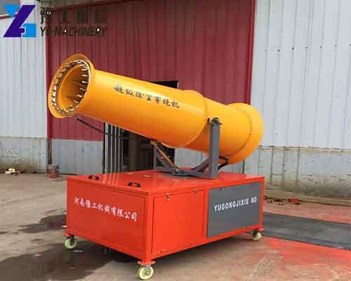 YG-F60 Fog Cannon for Sale