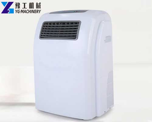 Air Disinfection Device