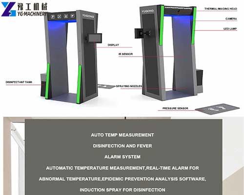 Atomization Disinfection Door