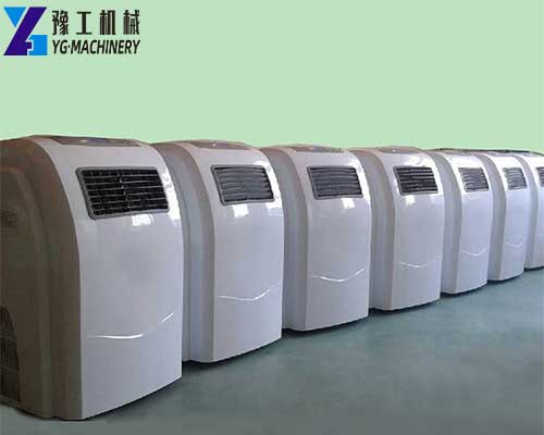YG Air Disinfection Machine Manufacturer