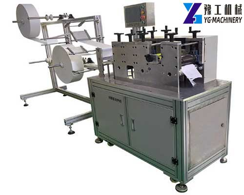 3ply Mask Slice Forming Machine