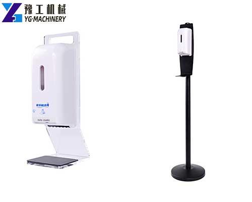 Automatic Liquid Soap Dispenser Smart Sensor