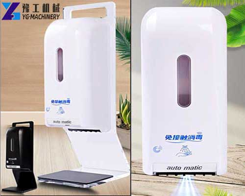 Intelligent Infrared Induction-Disinfection Machine for Sale
