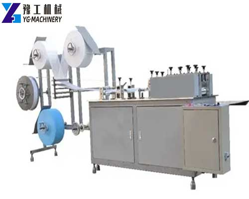 Slice Forming Machine for Sale
