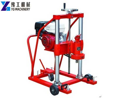 YG-200Q Road Drilling Machine