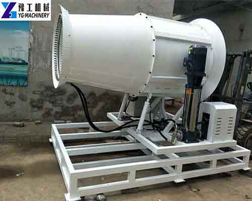 100m Fog Cannon Dust Suppression Machine