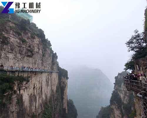 Beautiful YunTai Mountain