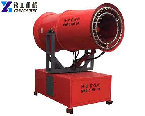 Fog Cannon for Sale in YG Machinery