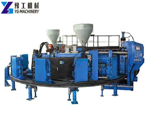 PVC Shoe Injection Moulding Machine