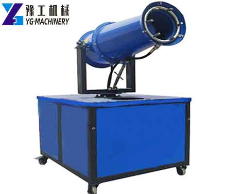 Spray Cannon Machine