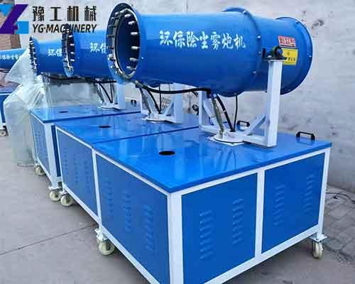 Spray Cannon Manufacturer