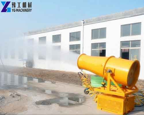 The Use of Fog Cannon Sprayer Machine