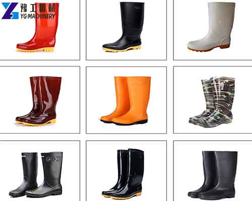 YG Rain Boots Sample