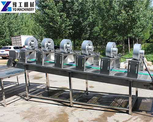 YG Air-cooled Deoiling Machine