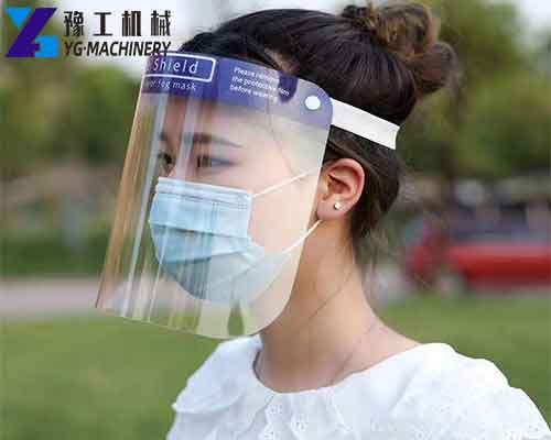 YG Protective Face Shield