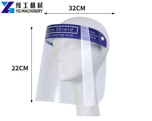 YG Protective Face Shields for Sale