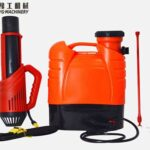 Can You Use A Fog Machine to Disinfect?
