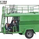 Hydroseeder Machine for Sale