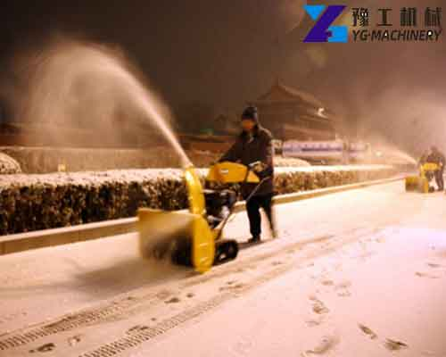 Application of Snow Blower