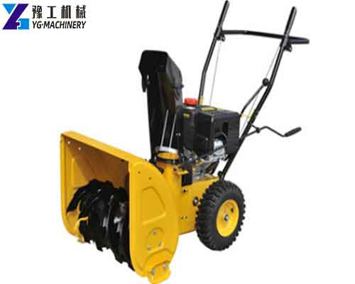 Snow Blower Price in YG Machinery Manufacturer
