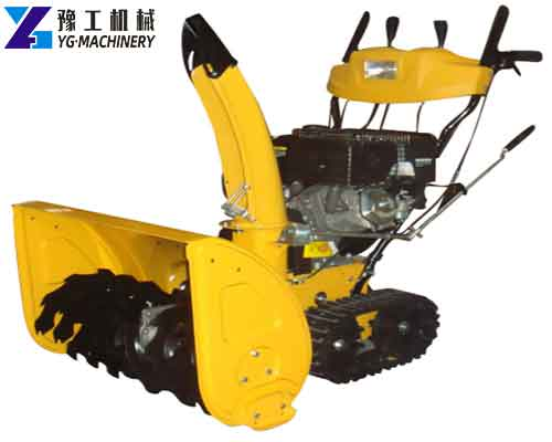 YG Small Snow Thrower for Sale