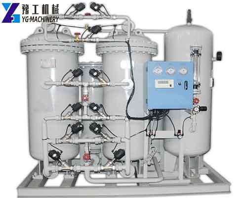 Portable Oxygen Generator for Sale