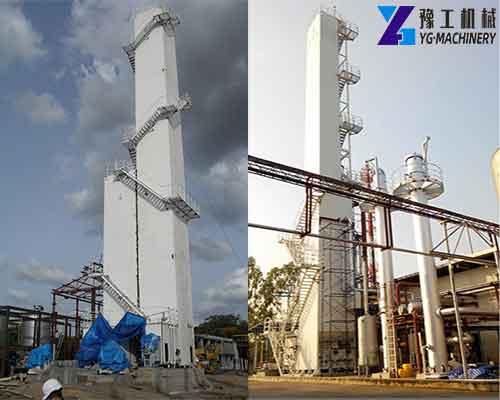 YG Air Separation Plant