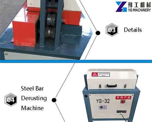 Details of Steel Bar Derusting Machine