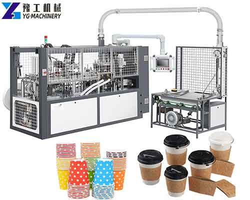 Disposable Cup Making Machine Price