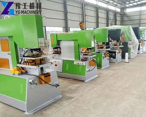 Hydraulic Combined Punching and Shearing Machine Manufacturer
