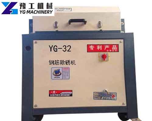 Rebar Derusting Machine