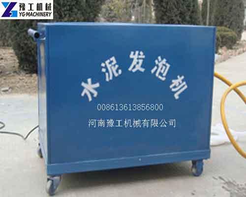 Small Cement Foaming Machine