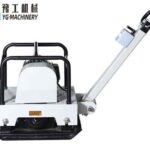 Vibratory Plate Compactor for Sale
