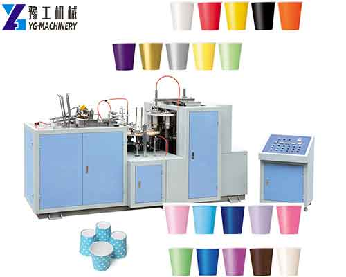 Paper Cup Forming Machine Manufacturer